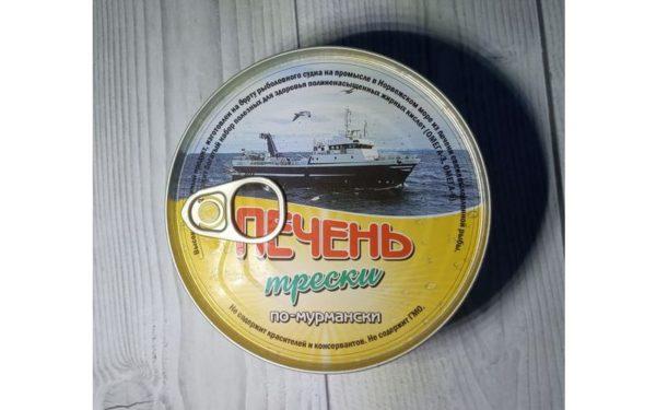 Консервы «Печень трески по-мурмански» 230 г.